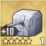 138.6mm単装砲Mle1929T3