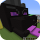 Black Drakon Mod for MCPE