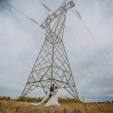 Fotógrafo de bodas Alessandro Spagnolo (fotospagnolonovo). Foto del 20.05.2019