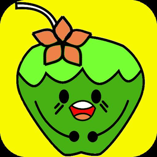 Hoppy Coconut