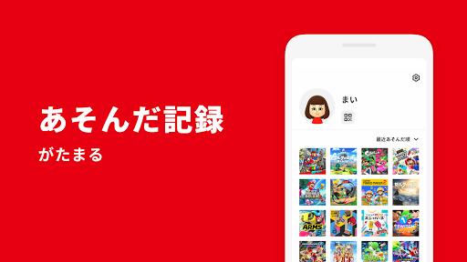 My Nintendouff08u30deu30a4u30cbu30f3u30c6u30f3u30c9u30fcuff09 1.4.0 screenshots 5