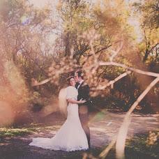 Wedding photographer Esteban Castro (estebancastro). Photo of 07.04.2015