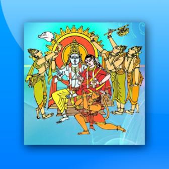 Malayalam Adyathma Ramayanam
