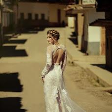 Fotógrafo de bodas Erick Valderrama (erickvalderrama). Foto del 23.11.2016