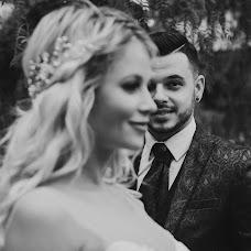 Wedding photographer Panainte Cristina (PANAINTECRISTIN). Photo of 24.11.2018