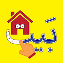 Arabic Alphabet Game icon