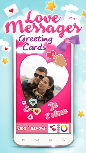 인사말 카드를 사랑