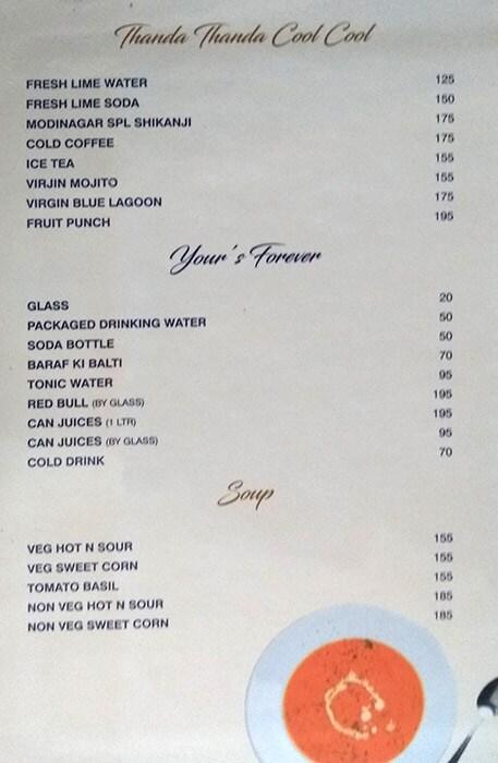 House Of Cheers menu 1