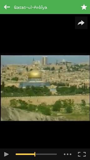 Qasas-ul-Anbiya In Urdu Videos