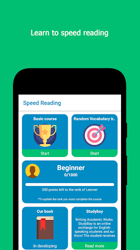 Speed Reading Android App Screenshot