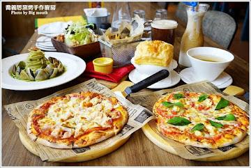 喬義思choice窯烤手作廚房 基隆店