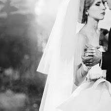 Wedding photographer Evgeniy Nepomnyaschiy (Nepomnyashiy). Photo of 24.06.2016