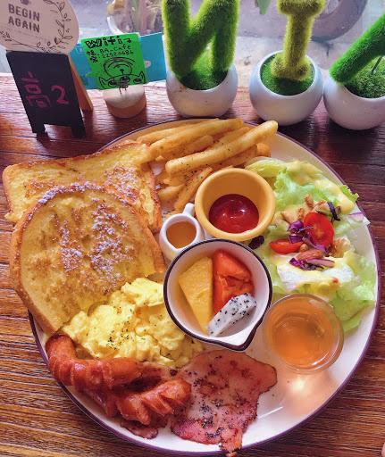 美好的起點,高cp值,大份量早午餐