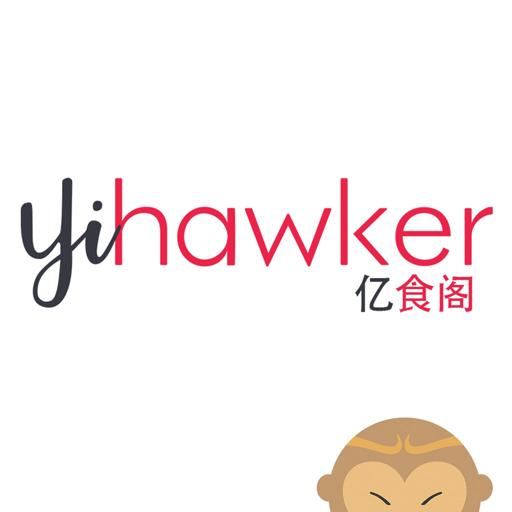 yihawker: hawker food delivery