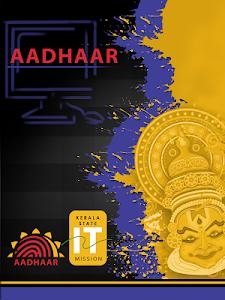 Kerala Aadhaar screenshot 0