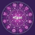 Bangla Panjika Paji (পঞ্জিকা) 2021 Calendar-1428 icon