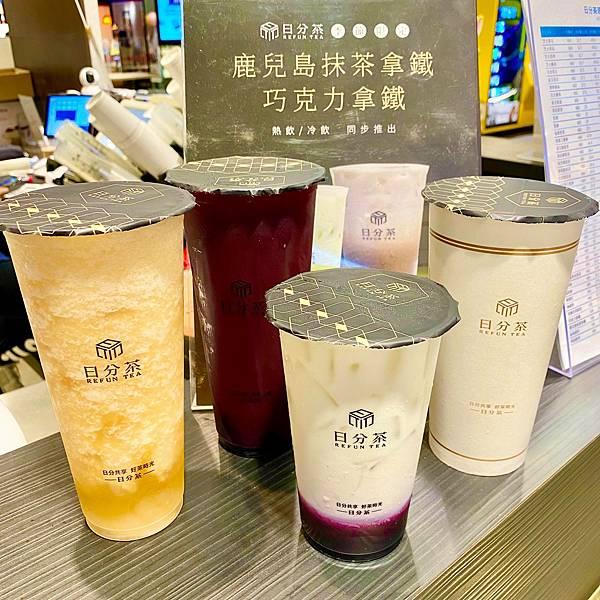 日分茶 桃園新光站前店