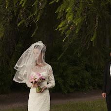 Wedding photographer Mariya Sokolova (MariaS). Photo of 15.10.2014