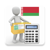 Parcel Tax Calculator Belarus
