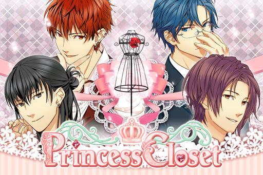 Princess Closet : liebes spiele Otome games 1.11.0 Mod screenshots 4