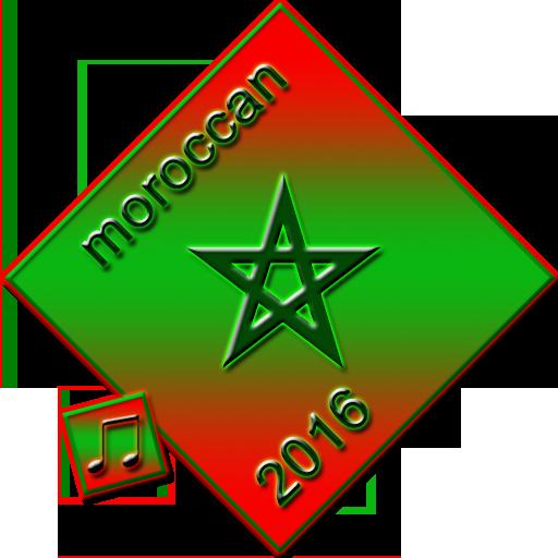モロッコ歌2016 音樂 App LOGO-硬是要APP