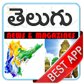 Telugu News : Official