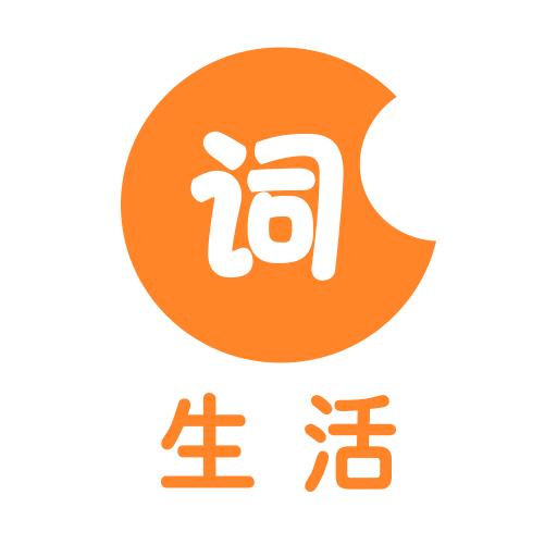 教育の生活中国語単語トレーニング-Hello Words LOGO-記事Game