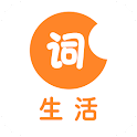 Hello Chinese Words ( Daily ) icon