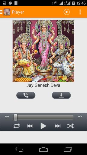 Diwali Laxmi Pujan Audio