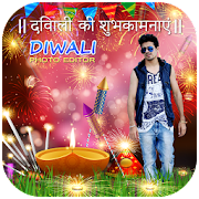 Diwali Photo Frames :Diwali Wishes, Greetings