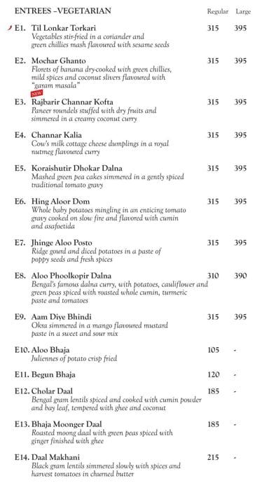 Oh! Calcutta menu 6
