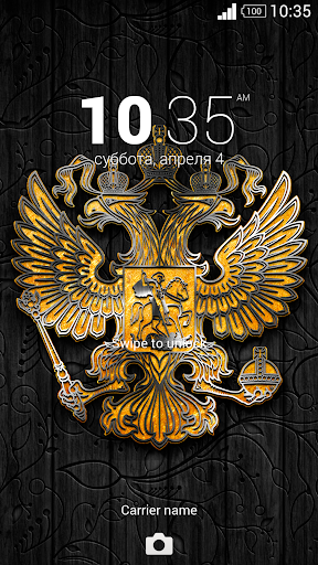 Theme - Emblem of Russia