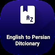 English to Farsi Dictionary