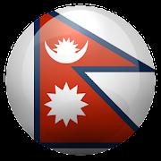 Nepal News App | All Nepal Newspapers