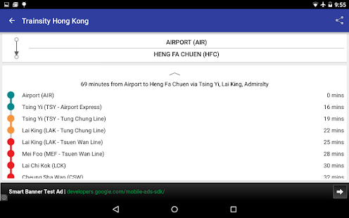 Trainsity Hong Kong MTR- screenshot thumbnail