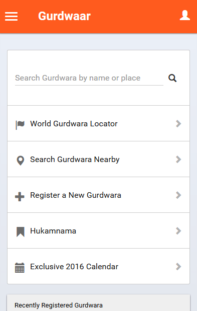 Gurdwaar- screenshot