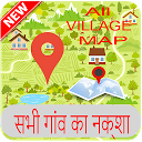 All Village Maps - गांव का नक्शा APK