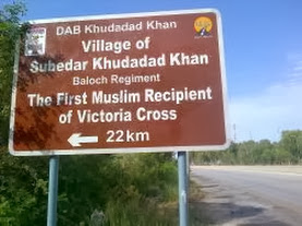Roadsign Motorway Chakwal Interchange