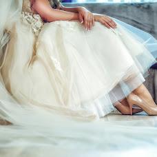 Wedding photographer Yuliya Pozdnyakova (FotoHouse). Photo of 01.10.2017