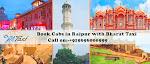 Innova On Rent in Raipur - Bharat Taxi