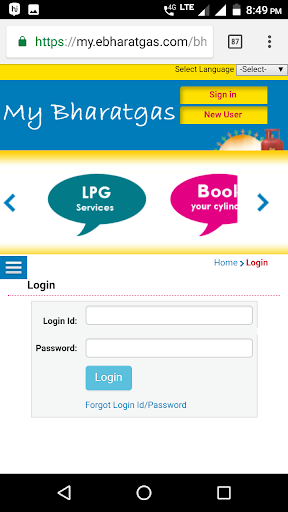 LPG Gas Booking 1.0 screenshots 4
