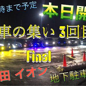 オデッセイ RB2 のカスタム事例画像 RB 札幌 せーちゃんさんの2019年12月26日09:48の投稿