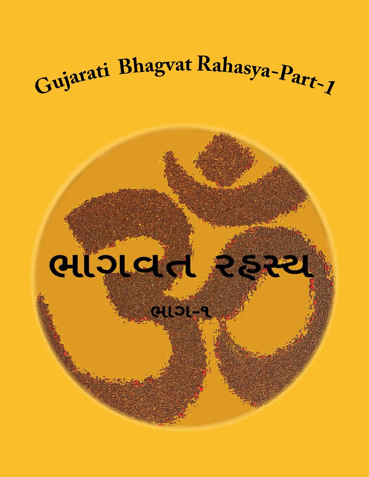 Gujarati_Bhagvat_Rah_Cover_part-1.jpg
