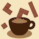 ブロックパズル チョコレート&パズル 消して気持ち良い人気パズル