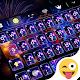 Keyboard Boto : Fire Work (app)