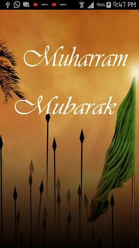 Muharram Mubarak Wishes