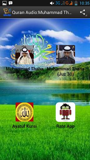 Kids Quran Audio:Thaha Junayd