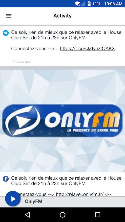 OnlyFM- screenshot