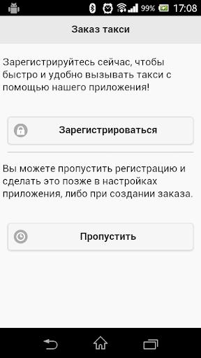 Димон Череповец