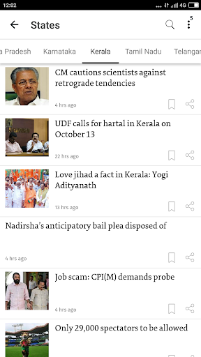 The Hindu: English News Today, Current Latest News Applications (apk) téléchargement gratuit pour Android/PC/Windows screenshot